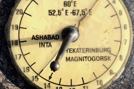 Солнечное время в Екатеринбрге