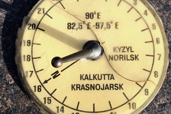 Норильск, солнечное время