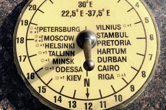 СПб, солнечное время