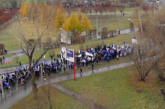 Екатеринбург, демонстрация 4 ноября 2011