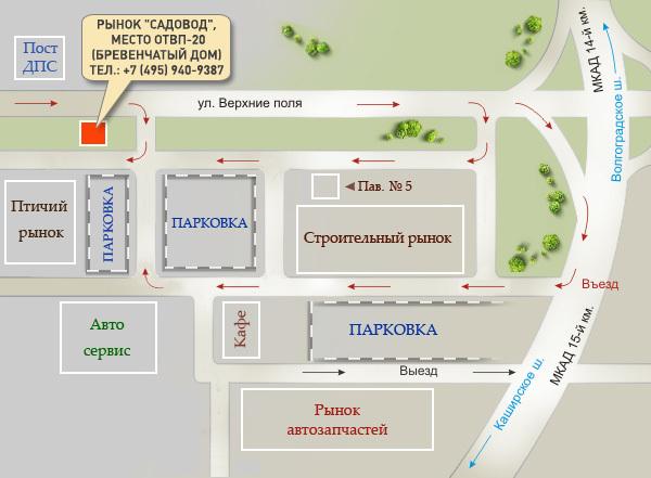 Оптовый рынок люблино в москве адрес