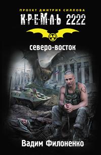 Кремль2222