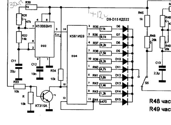 Нужна очень схема генератора прямоугольных импульсов со скважностью 25% с регулировкой частоты от 1000гц до 40-60кГц.