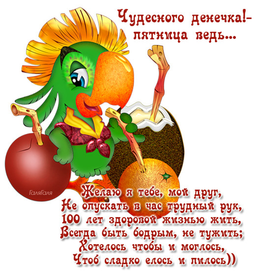 http://content.foto.mail.ru/mail/fraubird/_blogs/i-73882.jpg