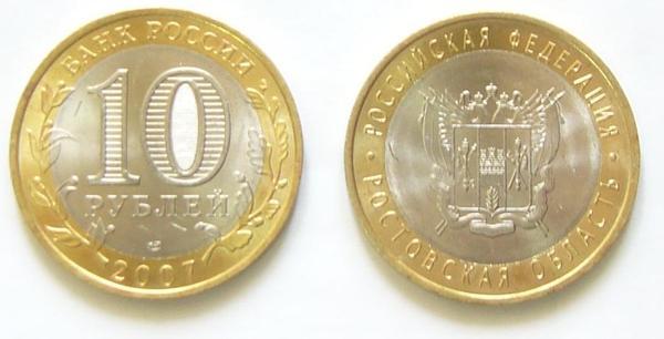 адрес кредитного союза аккорд в городе никополь