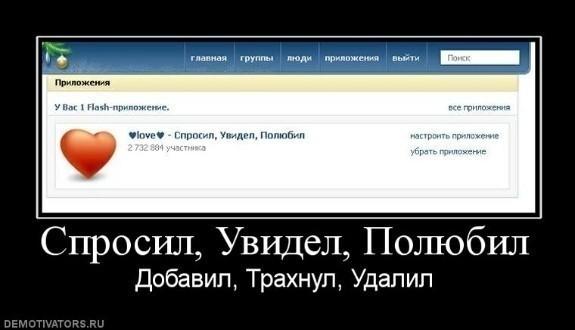 http://content.foto.mail.ru/mail/gage_rasengan97-97/_myphoto/i-411.jpg