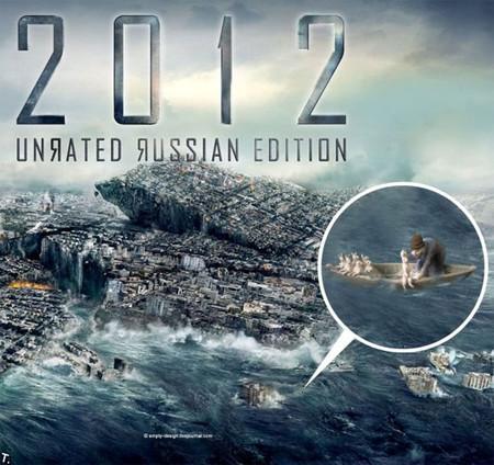 2012 - русская версия