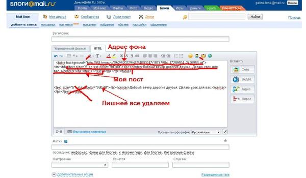 Как сделать вк надпись и ссылку
