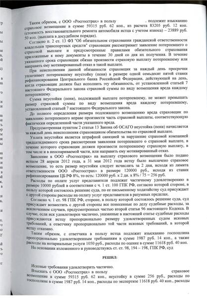 i-873.jpg
