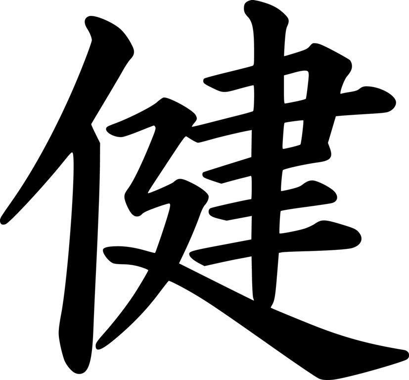 изображение китайского
