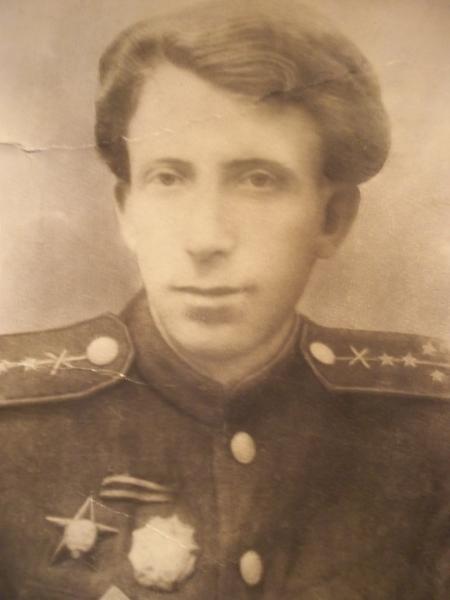 Мой папа,погиб перед самым концом войны