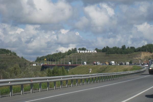 Большое путешествие в Крым.