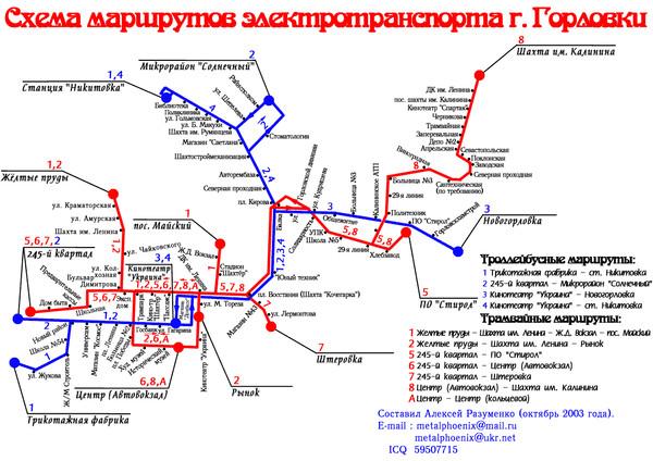 завершения маршрут автобуса москва горловка двери заказ