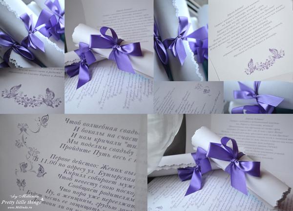 Пригласительные на свадьбу своими руками в виде конверта