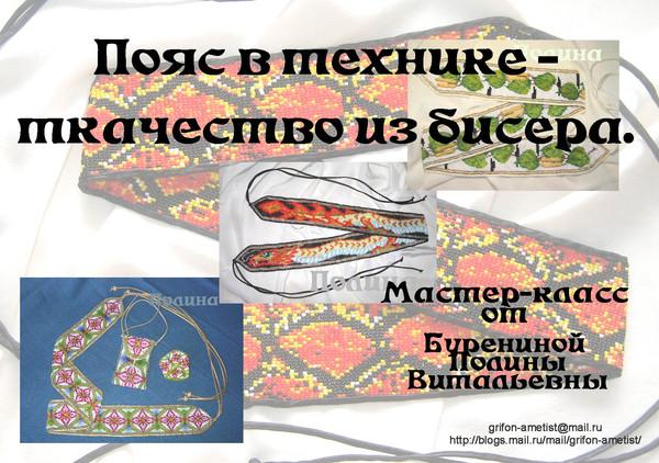 http://idi-k-nam.ru/, ����� ����� ���������, ��� ������� ���� �� ������, ����� �������� ����� �� ������, ���� ������ ����� �� �������� ����� �� ������ �������� ����, ������ �� ������, ��� ������� ��  ������ ������, ������� ��������� � ��������������, ��� ������� �� ������ ���� � ������� ���������,