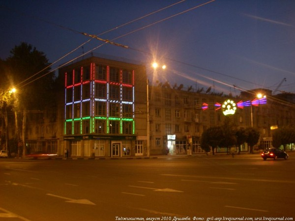 http://content.foto.mail.ru/mail/gril_avp/dushanbe-2010/i-1241.jpg