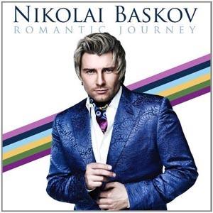 Фото геев российской эстрады фото 29-687
