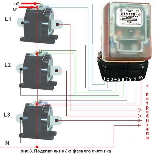 схема переделки трансформатора тсзи на точечную сварку