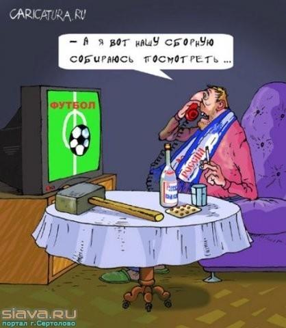 футбол евро гимн