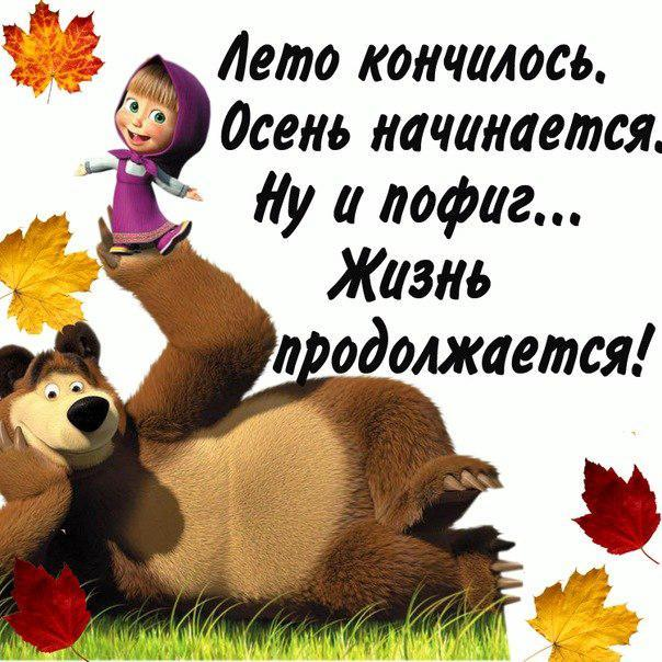 http://content.foto.mail.ru/mail/happy-adelina/7545/h-43376.jpg