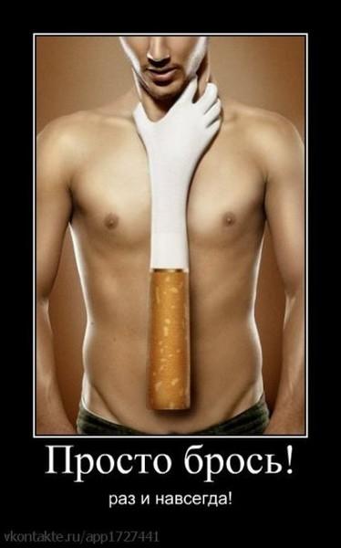Эта статья призвана ответить на вопрос как бросить курить