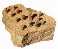 Находки из Хараппы (7,9Kb)