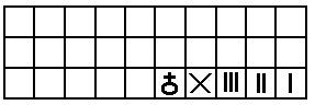 Игра на 30-клеточной доске в Др. Египте (2,2Kb)