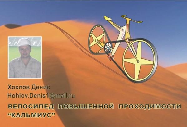 http://content.foto.mail.ru/mail/hohlov.denis1/_blogs/i-26.jpg