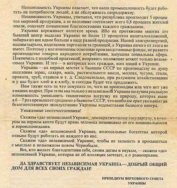 """""""Слышь, ты, б#дь, ну иди сюда, б#дь, алкоголик!"""", - бывший депутат-гопник Киевсовета обращается к нардепу - Цензор.НЕТ 4571"""