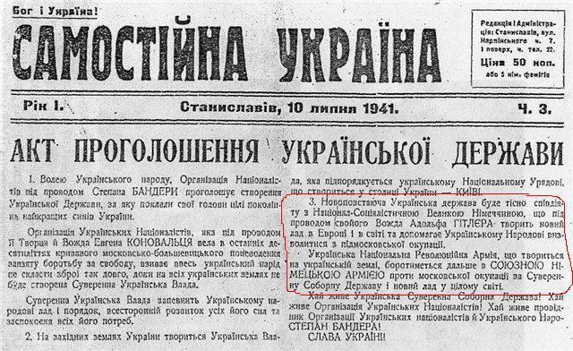 """Москаль о """"пакращенни"""" от Захарченко: """"Одной Врадиевкой это не закончится, 80% преступлений не раскрыты"""" - Цензор.НЕТ 2251"""
