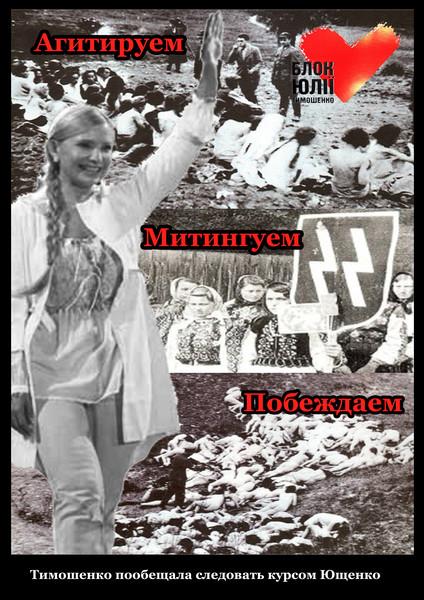 Бунт под Киевсоветом: место преступления и драка, которую не увидела милиция - Цензор.НЕТ 6292