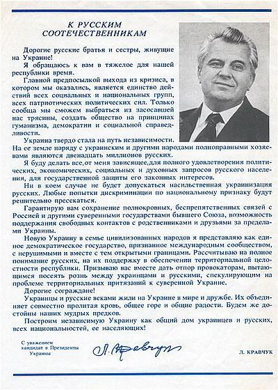 Украинцы заработали за границей 9 миллиардов, - Минсдох - Цензор.НЕТ 2534