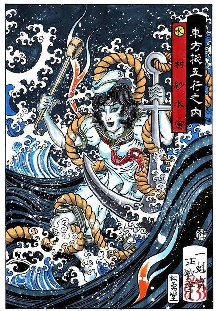 Минамицу Мураса