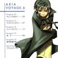 Аниме Aria (アリア, Ария)