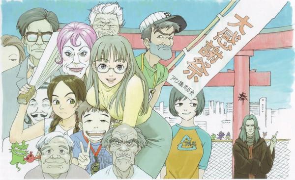 арты - Магический округ Абэнобаси / Abenobashi Mahou Shoutengai