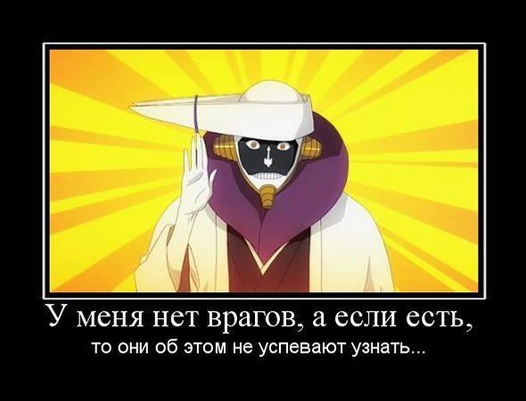 Юмор-аниме, у меня нет врагов...