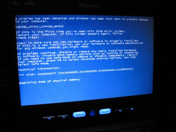 ВАЗ-21063. Intel Inside.