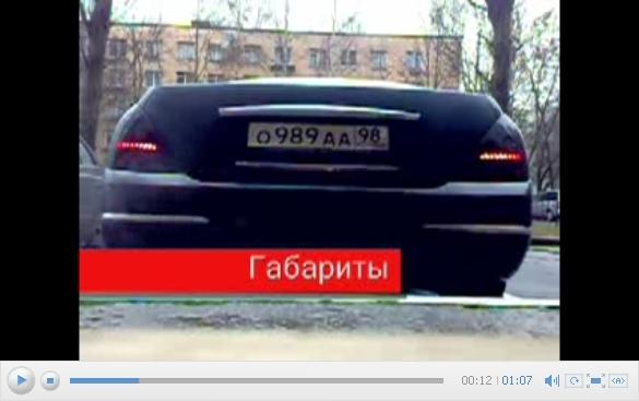 http://content.foto.mail.ru/mail/igrik21074/222/i-1428.jpg