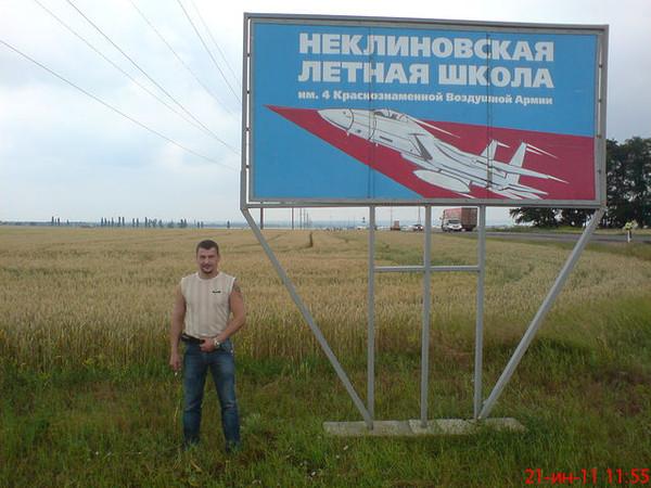 http://content.foto.mail.ru/mail/ikar777/1/i-432.jpg