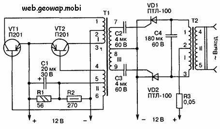 Мощный тиристорный преобразователь 12В в 220В (500Вт) .