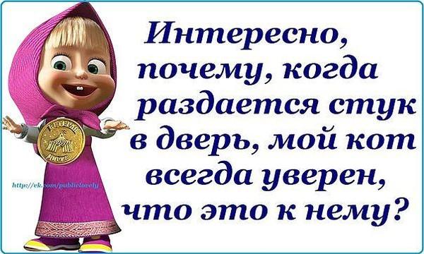 Mail ru почта вход моя страница
