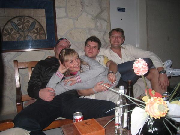 Новый Год 2008. Фотки. Комментарии