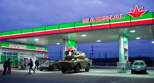 АЗС Маршал. АЗС Marshal