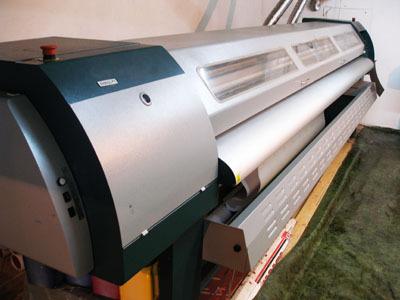 Полноцветная широкоформатная печать