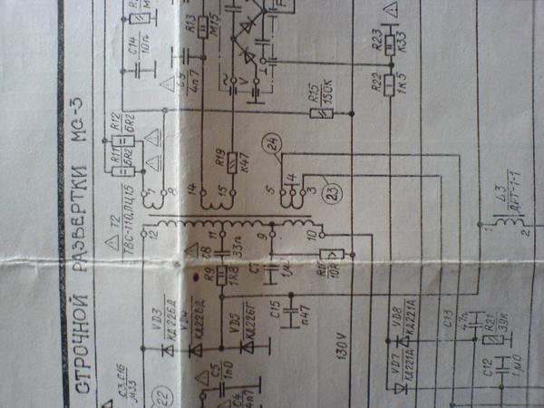 ТВС-90ЛЦ5. 370. ПЭВ-2 0,35.