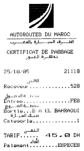 Квитанция об оплате проезда по шоссе Фес-Рабат