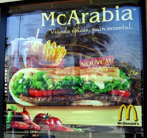 МакДональдс - единственное место, где разрешено грешить в рамадан