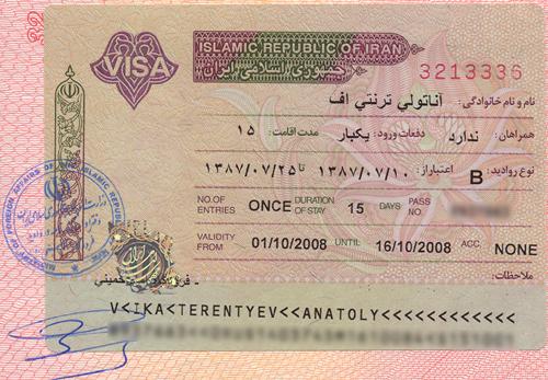 Ждать оформления туристической визы в аэропорту Тегерана приходится не менее часа