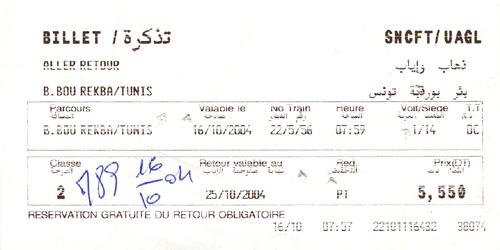 Билет на поезд от Бир-бу-Рекбы (Хаммамет) до Туниса и обратно