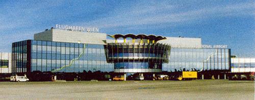 Аэропорт «Швехат» (фото из рекламного проспекта)